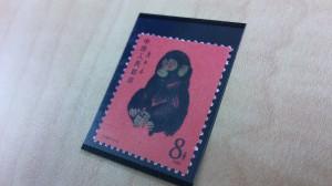 中国切手を買取いたしました、大吉浦和店にお任せください