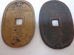 古銭 古紙幣のお買取致しました! 大吉川越店です!