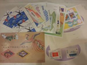 切手の画像