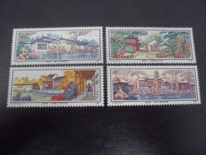 千種区のお客様より中国切手を買取しました。