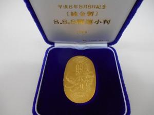 DSCN0267