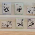 中国切手のお買取りなら、大吉長崎築町店へ!