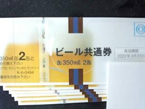 nipponnhakkyou-img600x450-1410220846iaxpdj13236[1]