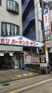 大吉吹田店 駐車場