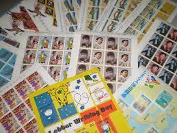 記念切手シートの買取も大吉川越店へ