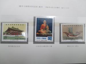 中国の切手