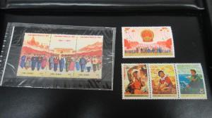 中国切手の買取なら、流山の大吉野々下店へ!