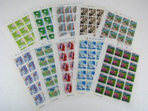 日野市、豊田駅で切手シートの買取は大吉多摩平店