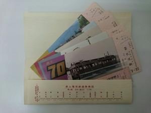 記念乗車券 お買取いたしました。大吉ミレニアシティ岩出店。