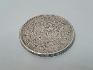 竜50銭銀貨 お買取いたしました。大吉ミレニアシティ岩出店です。