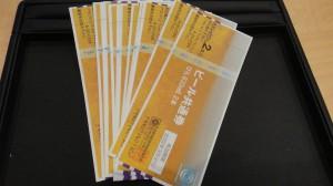 金券の買取は松江イオン近くの大吉松江店へお任せください!!