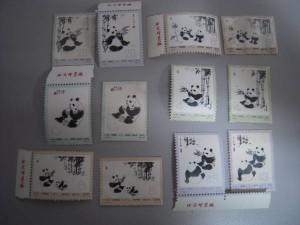 中国切手 プレミア 古銭 パンダ 買取 買い取り 北九州市 小倉北区 京町 魚町