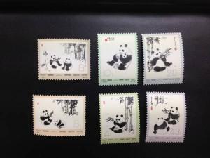 中国切手(パンダ)の買取なら大吉祖師ヶ谷大蔵店まで。