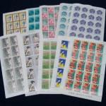 大吉祖師ヶ谷大蔵店では、切手の買取を強化しています。