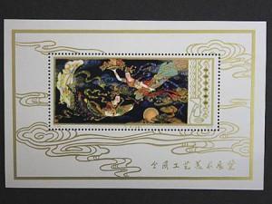 祖師谷で中国切手の買取なら大吉祖師ヶ谷大蔵店まで!