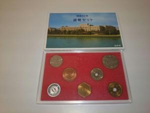 【昭和62年貨幣セット】を買取させて頂きました!大吉岩出店です。