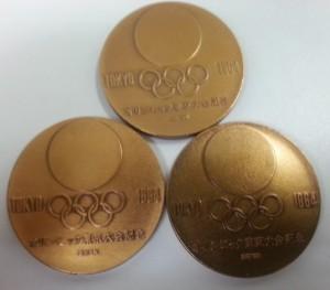 西東京市田無の大吉田無店で記念メダルをお買取り致しました。