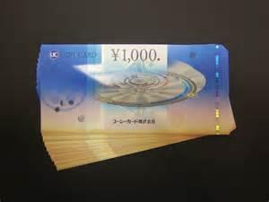 UCギフトカードを買取させて頂きました、和歌山にある大吉岩出店です。