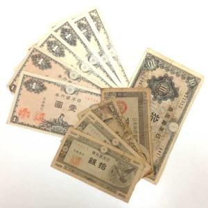 大吉 長崎屋小樽店 古いお金お買取りします