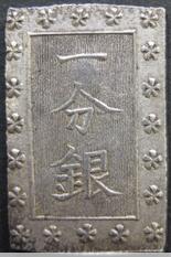 札幌 大吉 円山公園店 古銭お買取りします