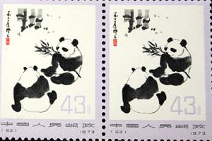 中国切手の買取は札幌にある買取専門店 大吉 円山公園店