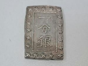 古銭【一分銀】 お買取しました。大吉岩出店。