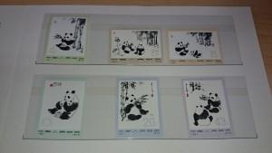 中国切手 プレミア 買取 買い取り 北九州市 小倉北区 魚町 京町