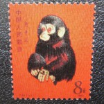 中国切手の買取りなら市川市大吉本八幡店へ