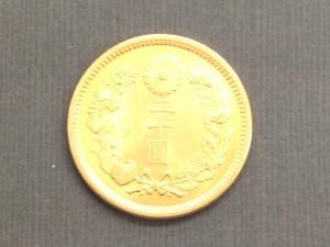 気になる古銭をお持ちなら 大吉 川越店で高額買取!
