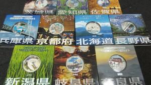 地方自治 60周年記念 千円カラー
