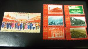 中国共産党成立50周年