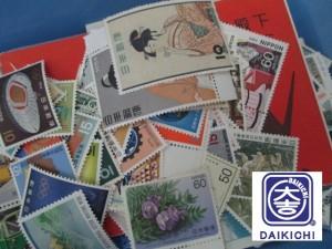 切手の買取は日野市多摩平の大吉へ!