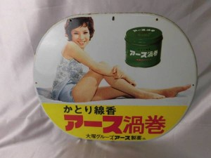 kaitoridaikichi-img600x450-1443067698hkw6ui4542