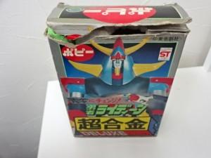 大吉 調布店 で買取した レトロ玩具(おもちゃ)