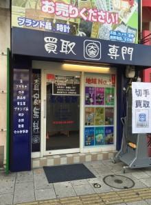 長崎築町店