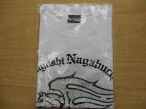 日野市で 数量限定 Tシャツ の買取は大吉多摩平店です