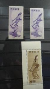 切手買取 松江市