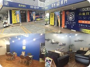 沖縄でロレックスの買取なら大吉北谷店におまかせください!