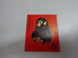 大吉 調布店で買取した中国切手