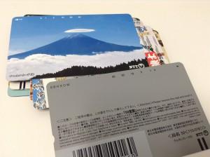 12月からテレカの買取額が下がります。許して大吉ガーデンモール木津川店。