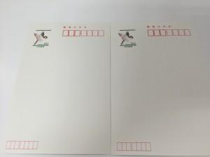 大吉 浦和店ではハガキや年賀状を買取中です!