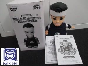 人形も高価買取なら浜寺にある大吉イオンタウン諏訪の森店へお越しください!