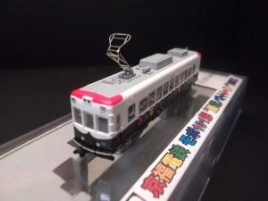 鉄道模型の買取は世田谷区成城の大吉成城学園前店!