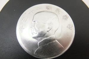 貴金属silverシルバーコイン古銭銀貨