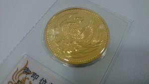 堺市で金貨の買取は大吉イオンタウン諏訪の森店にお任せ下さい!