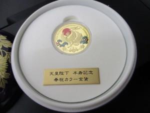 平塚のお客様から限定金貨をお買取りました!地域No.1高価買取宣言中の大吉茅ヶ崎店です。