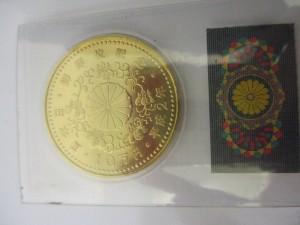 10万円金貨の買取は平塚・湘南 大吉茅ヶ崎店へ