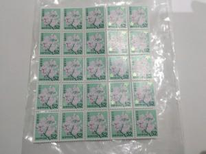 切手の買取なら長崎市の大吉長崎築町店まで。