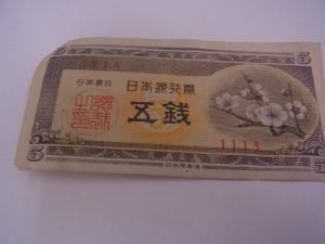 古銭の買取、大吉浦和店にお任せ下さい!