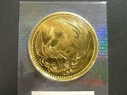 天皇陛下御即位 記念金貨の買取は大吉あすみが丘ブランニューモール店